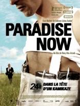 фильм Рай  сейчас Paradise Now 2005