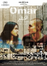 фильм Омар* Omar 2013