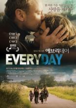 фильм Повседневность Everyday 2012