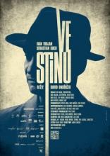 фильм В тени Ve stinu 2012