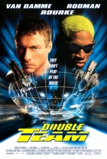 фильм Колония Double Team 1997