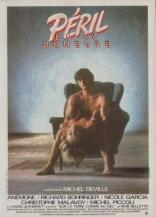 фильм Смерть во французском саду Péril en la demeure 1985