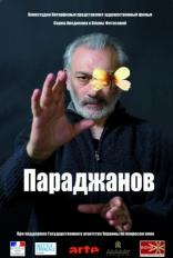 фильм Параджанов  2013