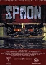 фильм Спун* Spoon 2011