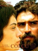 фильм Степняк Çölçü 2012