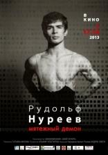 фильм Рудольф Нуреев. Мятежный демон  2012