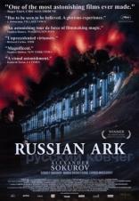 фильм Русский ковчег  2002