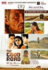 фильм Хорошая дорога* Good Road, The 2013