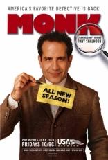 фильм Дефективный детектив Monk 2002-2009