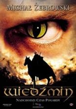 фильм Ведьмак Wiedzmin 2002