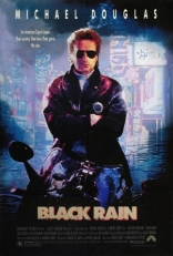 фильм Черный дождь Black Rain 1989