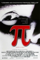 фильм Пи Pi 1998