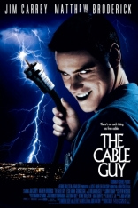 ����� ��������� Cable Guy, The 1996