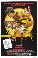 ����� ���� ������ Game of Death 1978