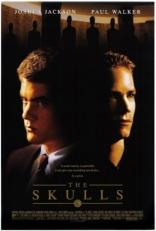 фильм Черепа Skulls, The 2000