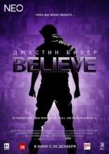 ����� ������� �����. Believe Justin Bieber's Believe 2013