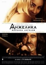 фильм Анжелика, маркиза ангелов Angélique 2013