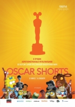 фильм Oscar Shorts. Мультфильмы Oscar Nominated Short Films 2013: Animation, The 2013