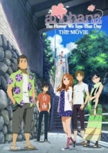 фильм Невиданный цветок* Anohana The Movie: The Flower We Saw That Day 2013
