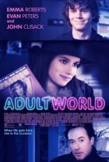 фильм Взрослый мир* Adult World 2013