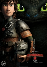 ����� ��� ��������� ������� 2 How to Train Your Dragon 2 2014