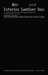 фильм 40 минут с Джеймсом Франко* Interior. Leather Bar. 2013