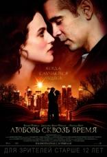 фильм Любовь сквозь время Winter's Tale 2014