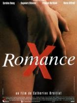 фильм Романс Х Romance 1999