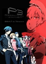 фильм Персона 3. Фильм II* PERSONA3 THE MOVIE #2 Midsummer Knight's Dream 2014