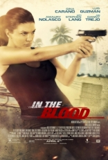 ����� �������� ����� In the Blood 2014