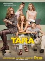 ����� ����������� ����� ����* United States of Tara 2009-