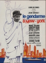 ����� ������� � ���-����� Gendarme à New York, Le 1965