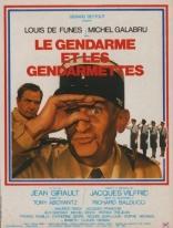 фильм Жандарм и жандарметки Gendarme et les gendarmettes, Le 1982