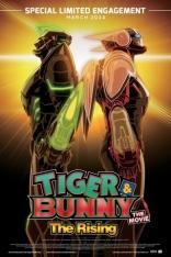 фильм Тигр и кролик: Восхождение* 劇場版 TIGER & BUNNY -The Rising- 2014