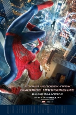 фильм Новый Человек-паук. Высокое напряжение Amazing Spider-Man 2, The 2014