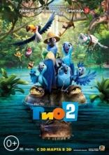 фильм Рио 2 Rio 2 2014