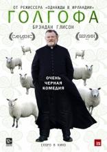 фильм Голгофа Calvary 2013