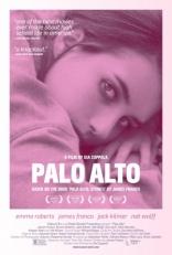 фильм Пало-Альто* Palo Alto 2013
