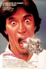 ����� ���������� ������������ Innerspace 1987