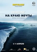 фильм На краю мечты Imagine – Life Spent on the Edge 2013