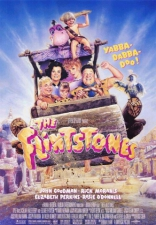 ����� ����������� Flintstones, The 1994
