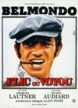 фильм Кто есть кто Flic ou voyou 1979