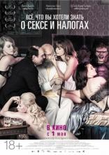 фильм Всё, что вы хотели знать о сексе и налогах Spies & Glistrup 2013