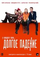 фильм Долгое падение Long Way Down, A 2014