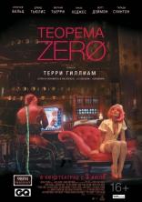 фильм Теорема Зеро Zero Theorem, The 2013