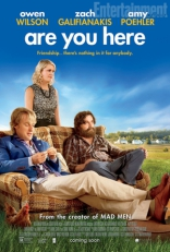 ����� �� ����� Are You Here 2013