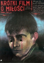 фильм Короткий фильм о любви Krótki film o milosci 1988