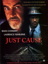 ����� ������ ����* Just Cause 1995