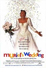фильм Свадьба Мюриэл Muriel's Wedding 1994