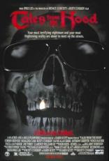 фильм Истории квартала* Tales from the Hood 1995